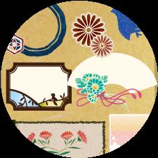 일본식 프레임